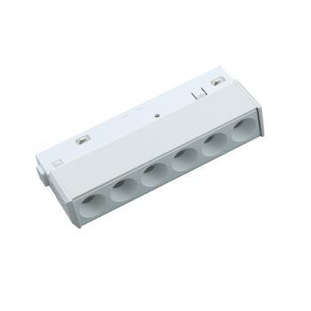Foco Led Lumiere 6W Para Carril Magnético Blanco 48V