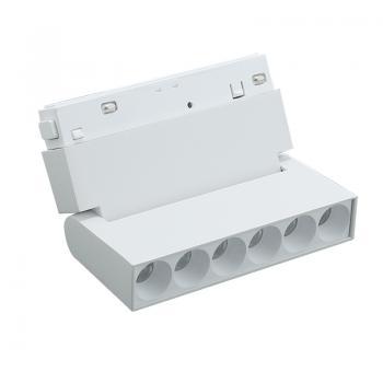 Foco Led Aotrom 6W Para Carril Magnético Blanco 48V