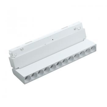Foco Led Aotrom 12W Para Carril Magnético Blanco 48V